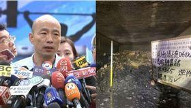 韓國瑜,神農路清淤,組合圖