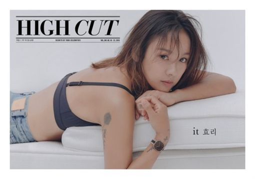 李孝利/翻攝自韓網