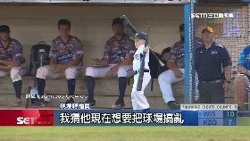 文 最萌小教練1700