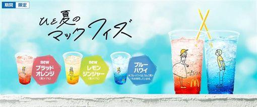 日本,麥當勞,18禁,氣泡飲,季節限定
