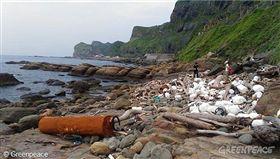 海洋,廢棄物,海岸,綠色和平基金會,瑞芳,垃圾(圖/翻攝自綠色和平網頁)