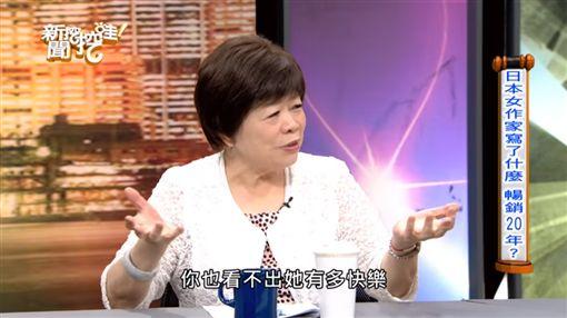 新聞哇哇挖 圖/YT