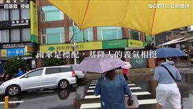 雨傘是基本配備! 基隆人才懂的十件事