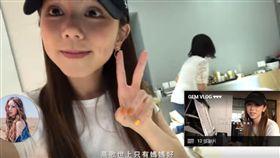 圖/翻攝自鄧紫棋YouTube