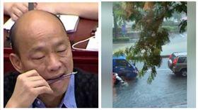 ▲高雄市19日下午降下滂沱大雨,各區也陸續傳出積水災情(圖/翻攝《公民割草行動》臉書)