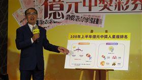 ▲台彩總經理蔡國基公布上半年12張億元頭獎彩券。(圖/記者林辰彥攝影)