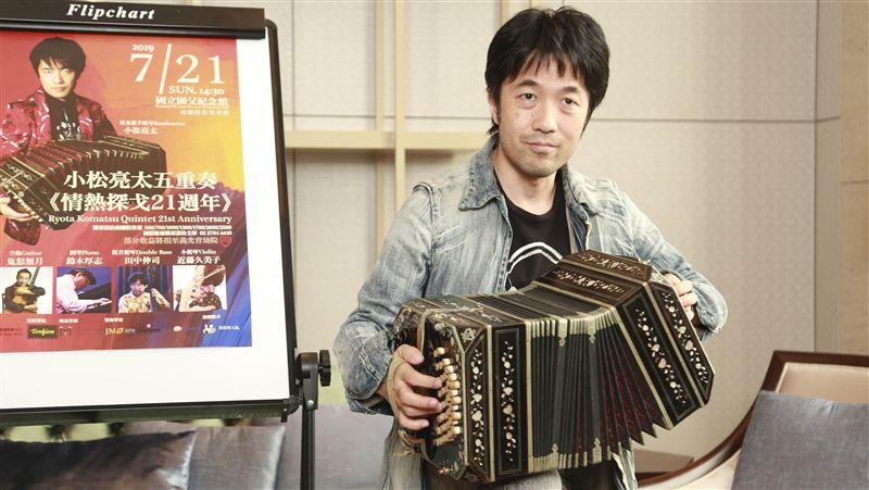 日本手風琴鬼才訪台 會樂迷不忘公益