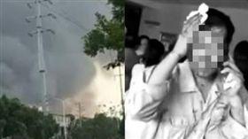 爆炸,氣化廠,河南,蕈狀雲,蕈狀雲,直升機。(圖/翻攝自YOUTUBE)