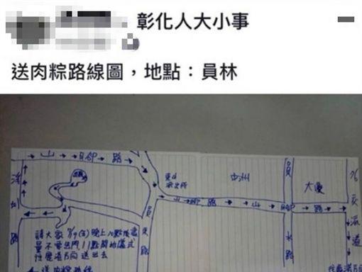 彰化,員林,山腳路,送肉粽,車禍(圖/翻攝彰化人大小事)