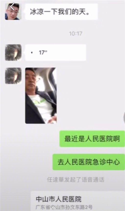 任達華遭捅傷 虛弱求救訊息曝光:找人幫幫我… 圖翻攝自微博