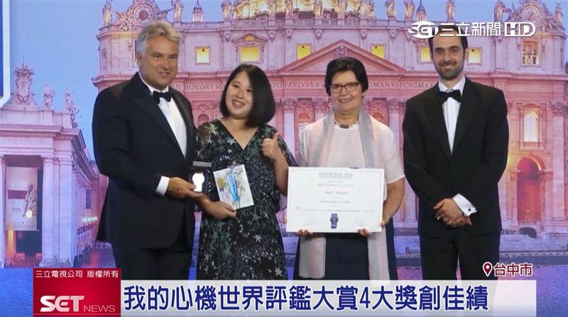 MIT面膜超威!「我的心機」囊括世界評鑑大賞獲頒4大獎