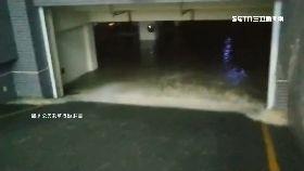 地下室淹慘1200