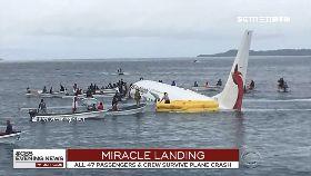 人為機墜海1200