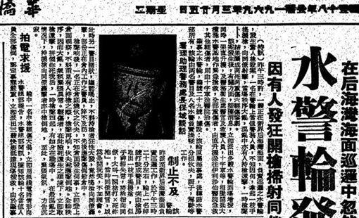 香港,水警,槍殺,電影,模特兒