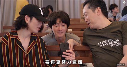 哈林庾澄慶、蕭敬騰、馬念先、旺福主唱姚小民與Erika劉艾立