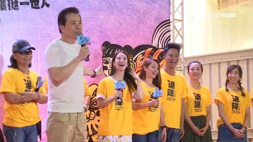 行腳節目慶20週年 黃西田獲「最高榮譽獎」