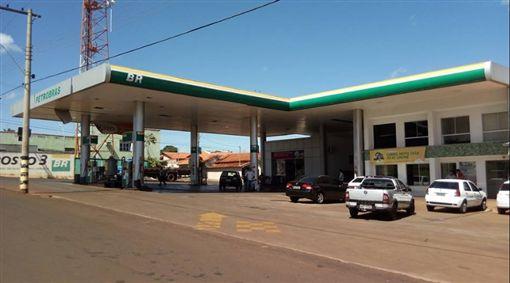 巴西石油公司(Petrobras)(圖/翻攝自google map)
