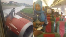 機翼,奈及利亞,機場,Azman Air,飛機,攀爬,機艙,引擎, 圖/翻攝自YouTube