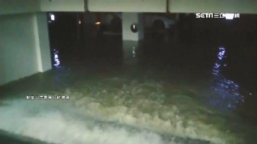暴雨灌地下室!抽水機徹夜運作 泡水車露水面