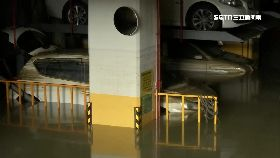 K地下室淹.慘2400