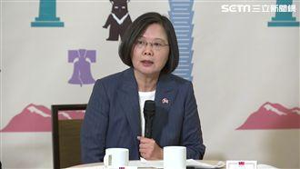 對外稱呼改中華民國台灣?小英這麼說