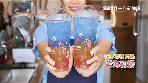 手搖飲,漸層,丸作食茶,ANNA SUI,藍海初戀,美人魚香水