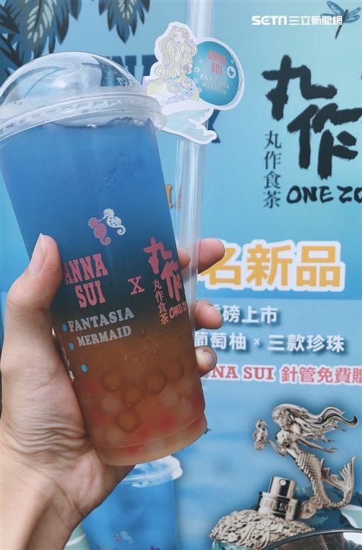 手搖飲,漸層,丸作食茶,ANNA SUI,藍海初戀,美人魚香水 ID-2030292
