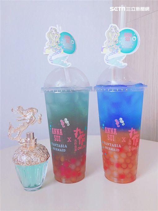 手搖飲,漸層,丸作食茶,ANNA SUI,藍海初戀,美人魚香水 ID-2030293