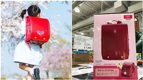 (圖/免費圖庫Pakutaso)日本,小學生,書包,Costco