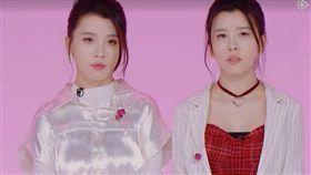 雙胞胎女團BY2近日登上大陸選秀節目《明日之子》第3季,出色的表現讓許多觀眾讚賞,但首次的考核舞台就沒拿下滿分6顆星,被評審龍丹妮評為還是在唱自己的歌曲,因此才沒給分;之後BY2在後面幾集的小考核,表演歌曲《愛的華爾滋》,想不到沒升上6星,反降成4星,排名不斷往後,引發許多粉絲的不滿。最新一期的考核中,BY2甚至降到零星。(圖/翻攝自騰訊視頻)