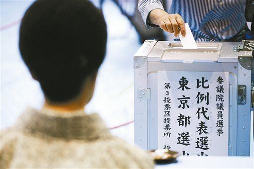 日本,參院選舉,投票海報,投票率