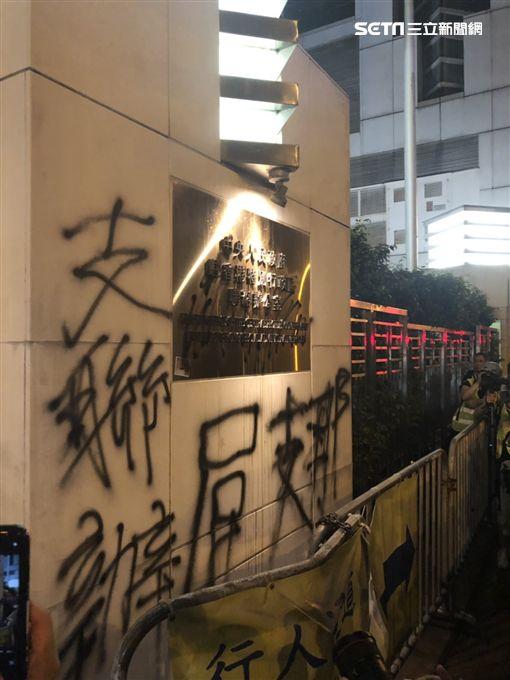 反送中/怒嗆「支聯辦」!示威群眾蛋洗中共國徽圖/網友提供