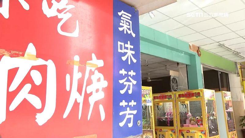 炒米粉油煙臭?知名鹿港小吃店被砸攤