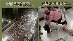▲館長陳之漢在臉書PO出,香港反送中事件後,流血暴力衝突照片(圖/翻攝自飆捍臉書)