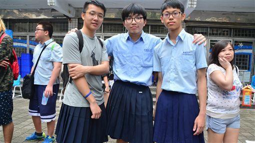 新北市,板橋高中,男穿裙,性別,刻板印象