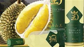 榴槤威士忌,馬來西亞,貓山王。(圖/翻攝自臉書)