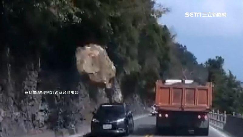 颱風曾致蘇花大走山!公路局設「落石預警」預計年底啟用