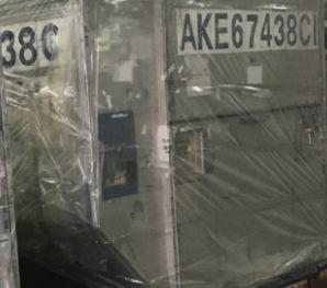 國安局查獲總統專機私菸。