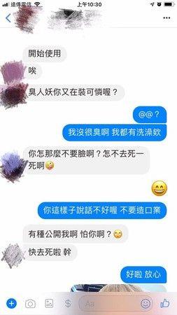 小A辣(黃柏軒) 臉書