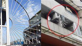 (圖/翻攝自爆廢公社)防盜,太陽花,鐵窗,劍型欄杆