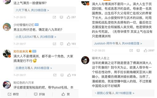 漫威,電影,上氣,男主角,劉思慕,彭于晏,PTT 圖/翻攝自PTT