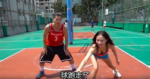 林采緹好胸打籃球/翻攝自Gino勁宥YouTube