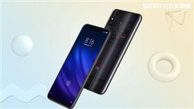 小米8 Pro 螢幕指紋版