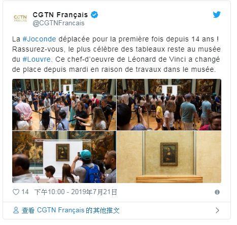法國,巴黎,蒙娜麗莎,移廳,羅浮宮