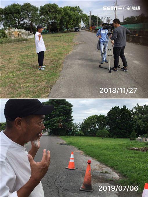廖大乙,祖墳,李佳芬,韓國瑜,總統