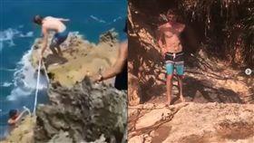 許多觀光客到各地旅遊時,都會拍下一張張美美的自拍照,上傳到社群網站和朋友分享,但就有觀光客到印尼峇里島遊玩時,為了想在海邊拍下浪花拍打的唯美照片,竟不斷靠近懸崖,最後不幸墜海,好在一名熱心的19歲澳洲少年杰克(Jake Davison)看到有人落水,當場跳下去將他救回,幸好兩人最後都成功上岸,沒有人員傷亡。(圖/翻攝自臉書Video Unik & Seru)