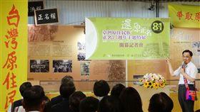 台灣原住民族正名25週年「還原正名」特展23日起在國家圖書館登場,原民會主委夷將.拔路兒(右)出席開幕記者會致詞時表示,正名不只是正名,帶動設置專責機構、完成原基法立法等,讓原民自己管理自己。