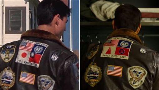 捍衛戰士,外套,中華民國國旗