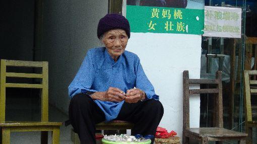 廣西巴馬人瑞 成村中活廣告「百魔洞」附近的甲篆鎮平安村,人口約557人,100歲以上的老人有3人,以長壽村著稱,現年105歲的黃媽桃(圖)便是其中之一。中央社記者繆宗翰廣西巴馬攝 108年7月23日