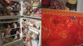 東西放冰箱就不會壞嗎?女兒傻眼挖出陳年鴨賞(圖/爆怨公社)